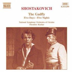 Gadfly-Suite